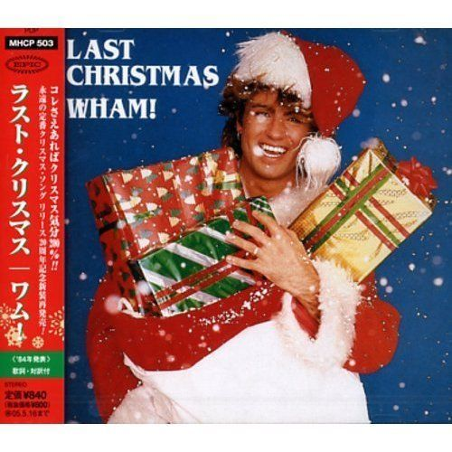 Wham ! george michael last christmas japan 2 tracks cd   Products ...