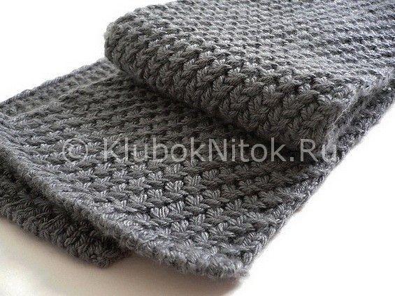 мужской шарф жемчужным узором вязание мужское вязание спицами и