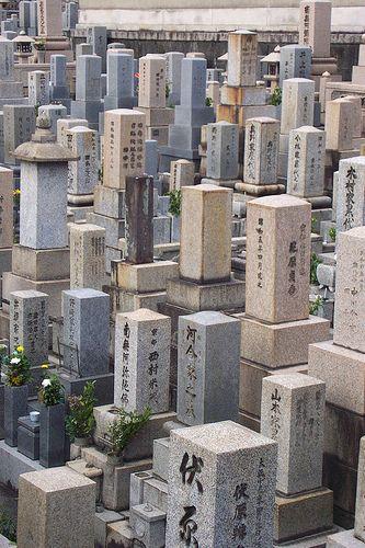 Cemetery in Kyoto, Japan