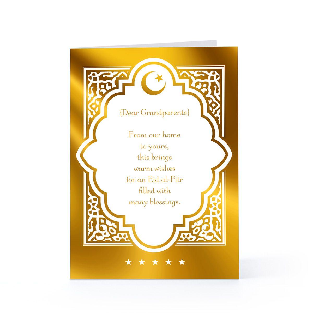 Free Greeting Cards Printable Hallmark Blessed Eid Alfitr Eid