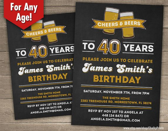 40th Birthday Invitation Male Cheers To 40 Years By ChalkyPrints