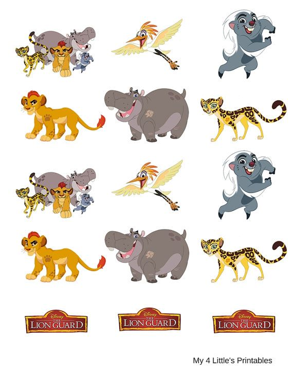 The Lion Guard Printables Instant By My4LittlesPrintables