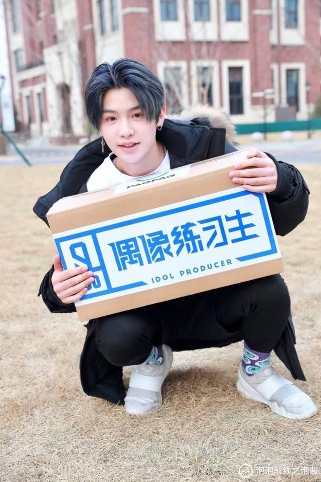 IQiyi Has Announced Chinas Very First Boy Group Survival Program Cal Random Amreading Books Wattpad