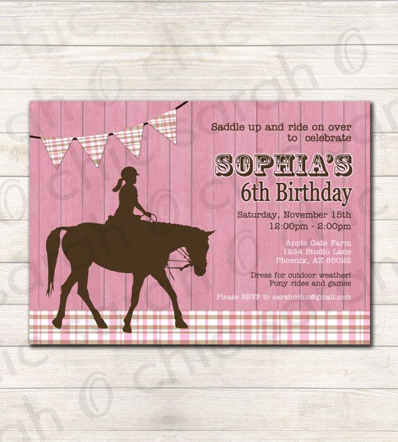 Horse Birthday Party Invitation (PRINTABLE) - (COLORS CUSTOMIZABLE ...