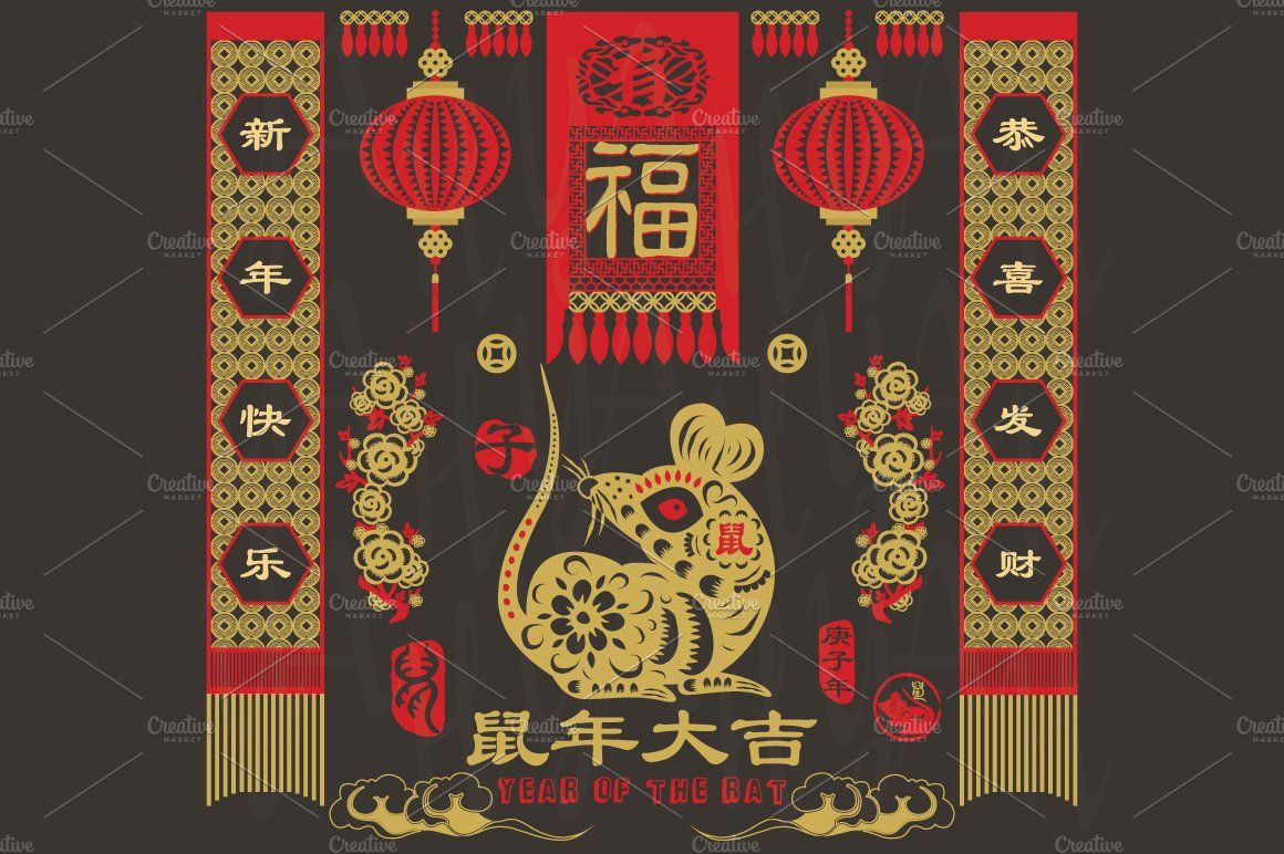 Chalkboard Chinese New Year 2020 Chinese new year design