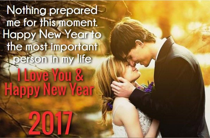 happy new year i love you 2017 wishes