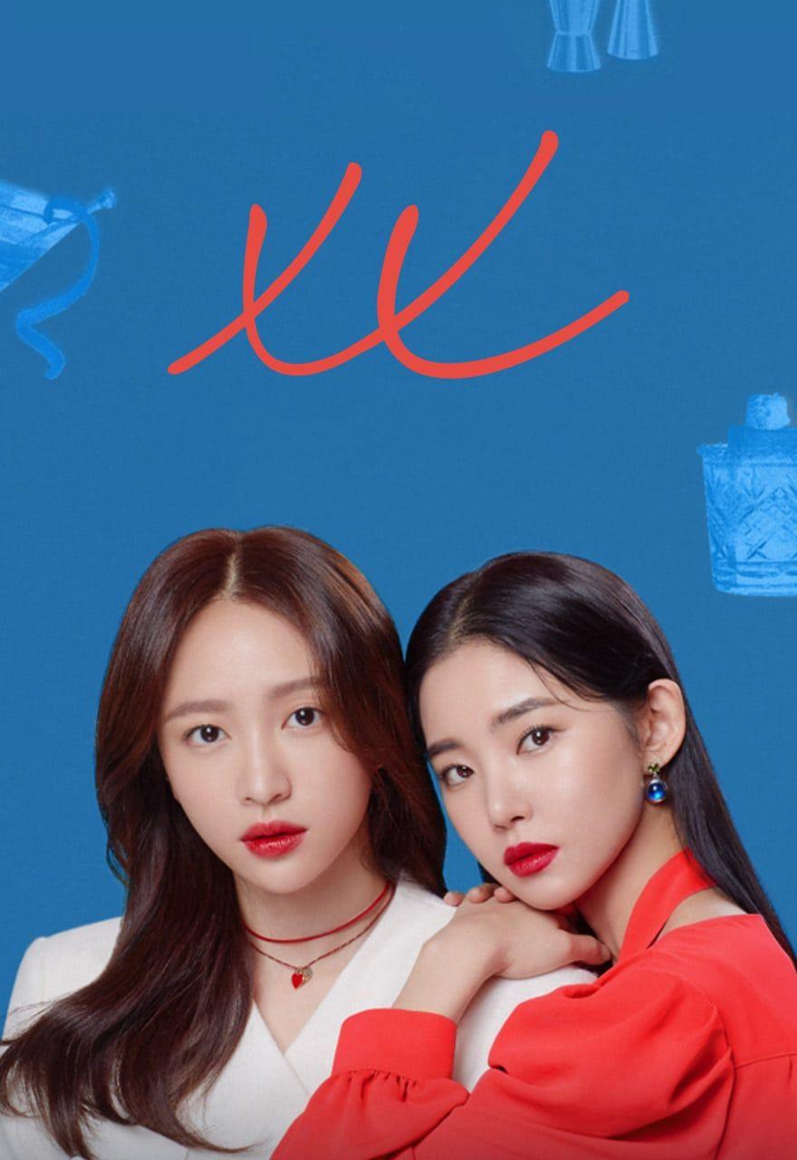 Xx Korean Drama Episode 6 Subtitle Indonesia