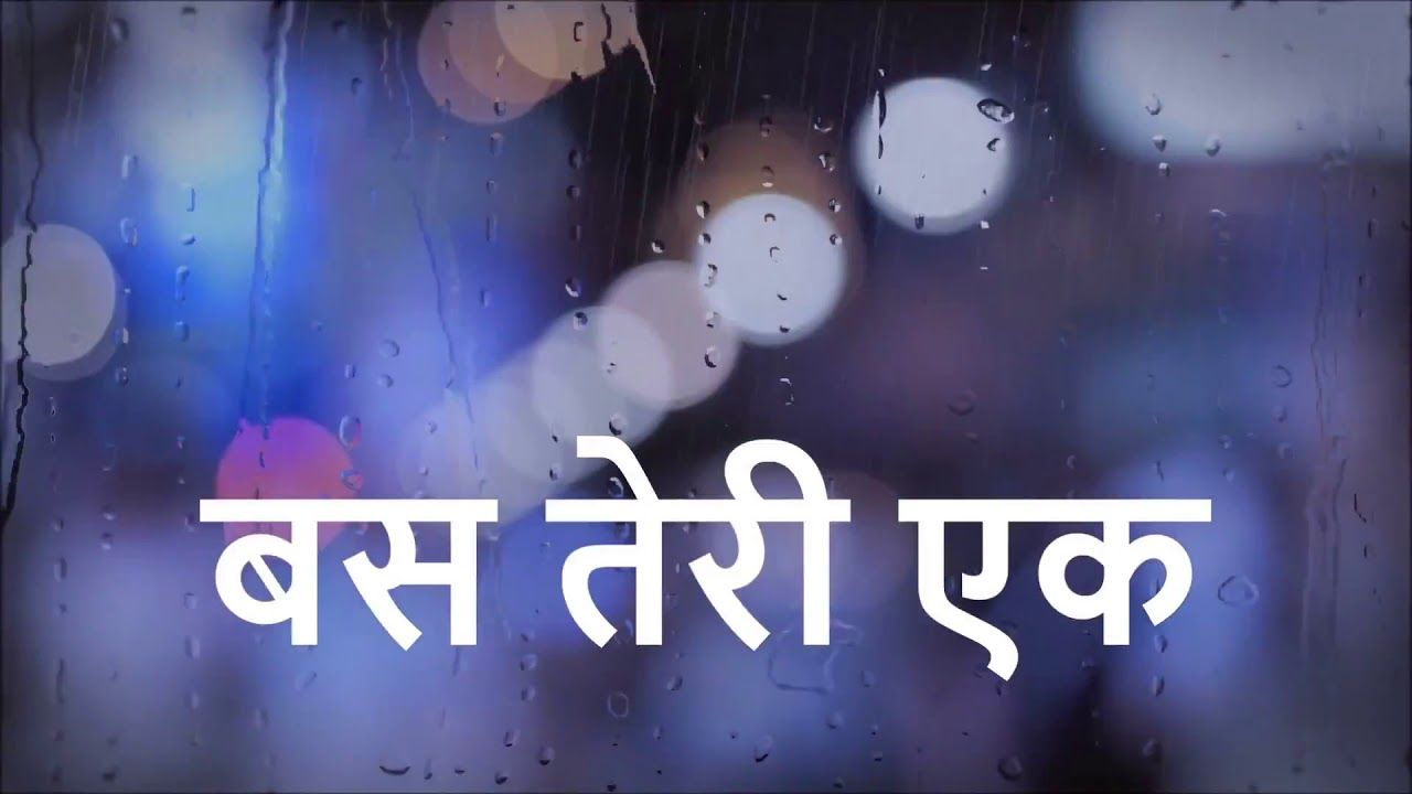 Love Romantic Status Romantic Hindi Shaayari Whatsapp Video Status