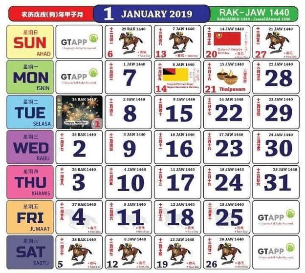 Kalendar Januari 2019 Calendar Holiday Public Holidays