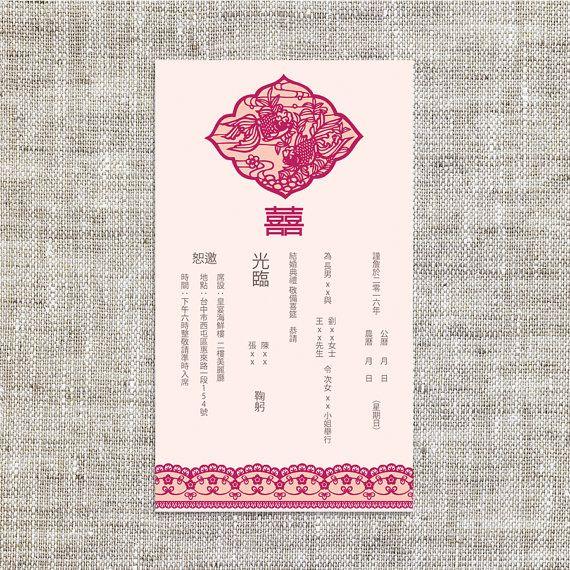 Diy printableeditable chinese wedding invitation card by imleaf diy printableeditable chinese wedding invitation card by imleaf stopboris Images