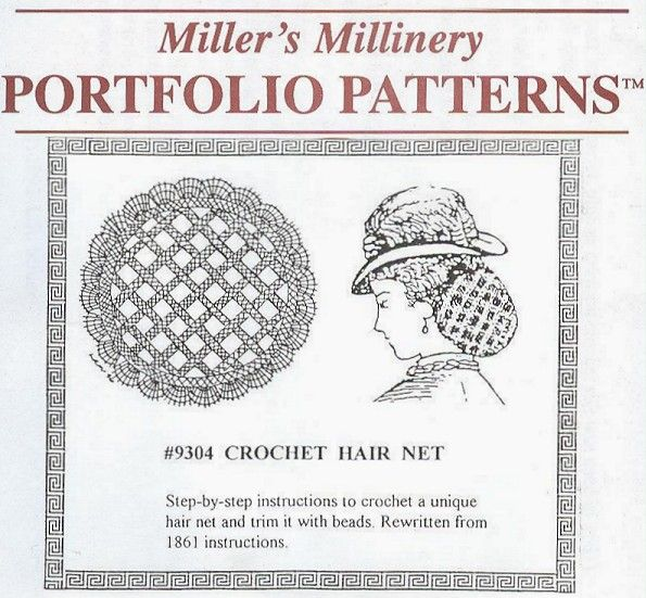 Crochet Hair Net Snood Pattern Hairstyle Inspirations 2018