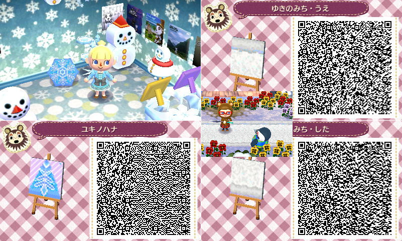Animal Crossing New Leaf Animal Crossing New Leaf Qr