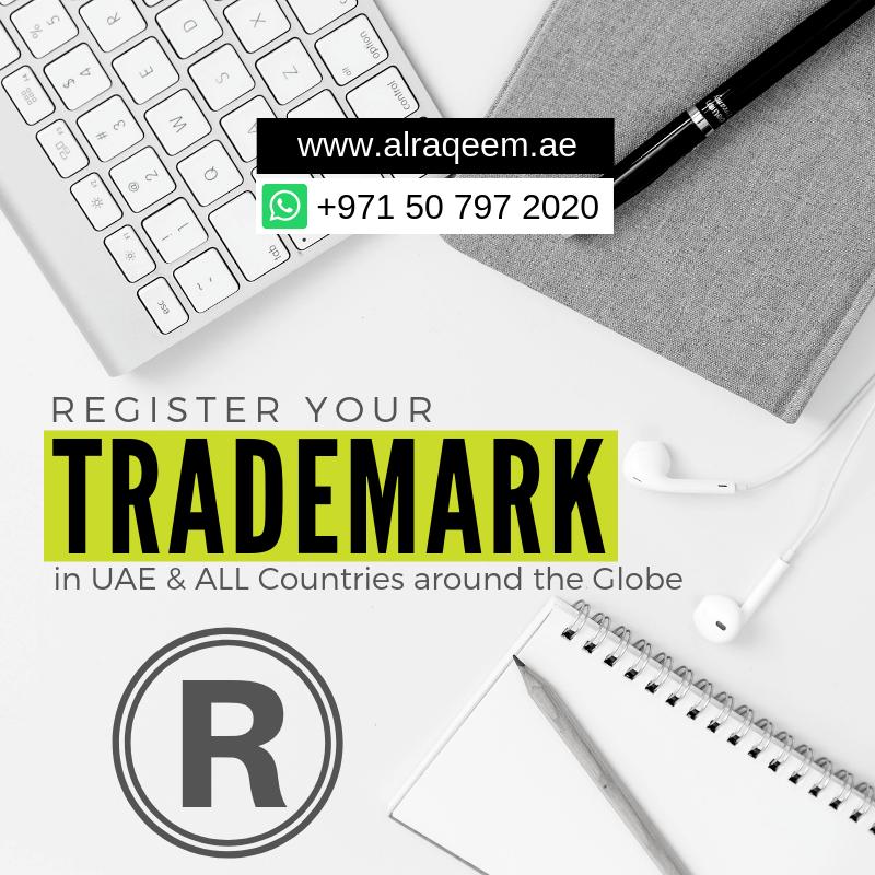 Al Raqeem Ip Office Trademark Copyright Patent Trademark Trademark Search Patent Registration