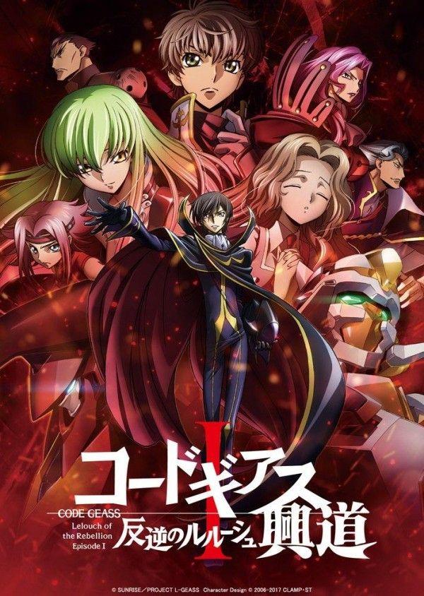 CodeGeass Code geass, Animation japonaise, Séries anime