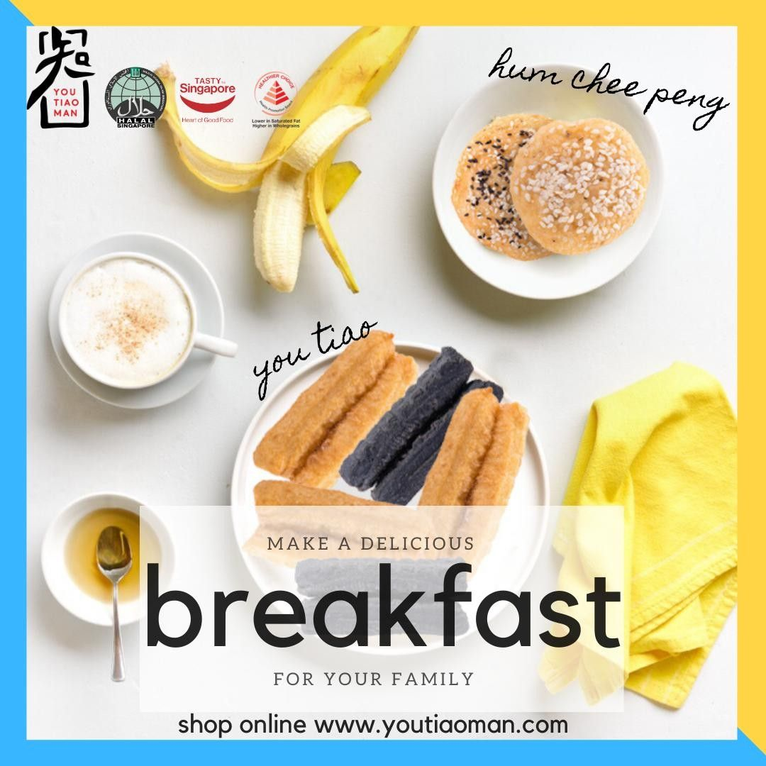 Tgif What S For Breakfast Today How About You Live A Little With You Tiao Man Instant You Tiao And Hum Chim Peng O In 2020 Halal Recipes Yummy Breakfast Food