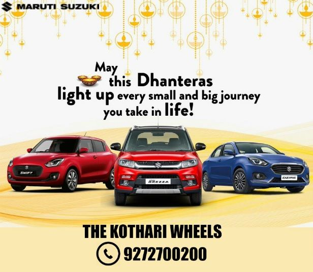 The Kothari Wheels wishes you and your family a very Happy Dhanteras! #dhanteraswishes