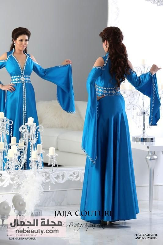 robe de soiree sexy blue long evening dress with sleeves v neck kaftan abaya  Ja17 $183.00