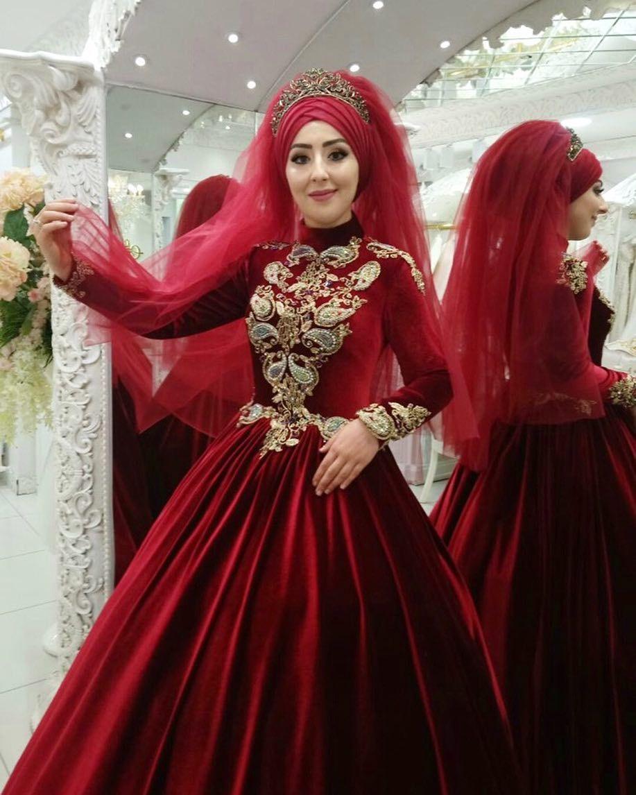2018 Bindalli Kina Elbisesi Modelleri Tesettur Elbiseleri Tesettur Giyim Moda Trend Portaliniz Kina Gecesi I Formal Dresses Red Formal Dress Victorian Dress