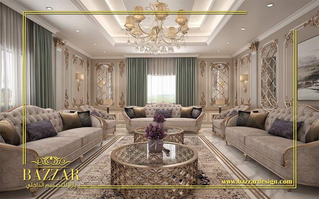 ديكورات مجالس نساء فخمة بازار للتصميم الداخلي و الديكور Living Room Design Decor Home Design Floor Plans Classical Interior Design