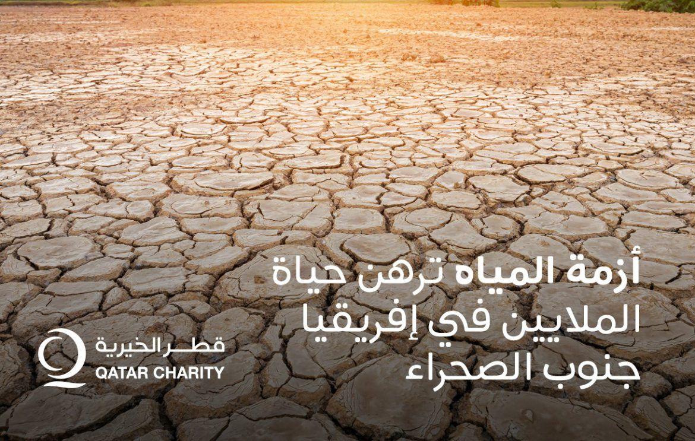 8 تحديات تطيل أمد أزمة المياه النظيفة والآمنة في إفريقيا International Charities Charity Organizations Charity