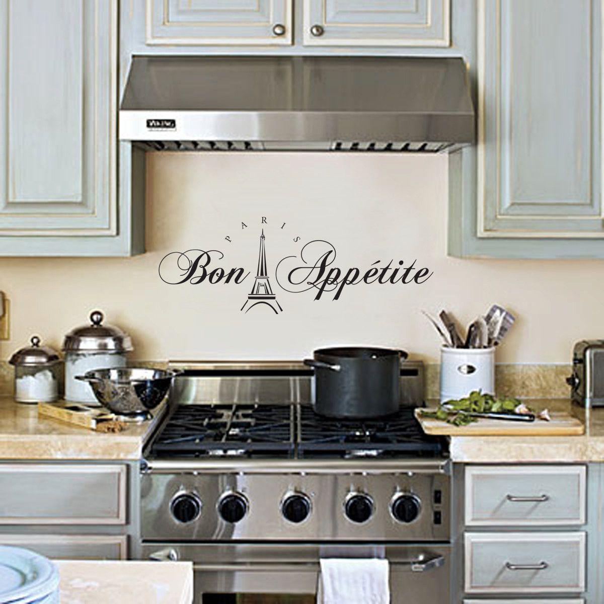 bon appetit wall decal paris kitchen wall decor wall art wall sticker for the kitchen 24x10 on kitchen decor wall ideas id=41573