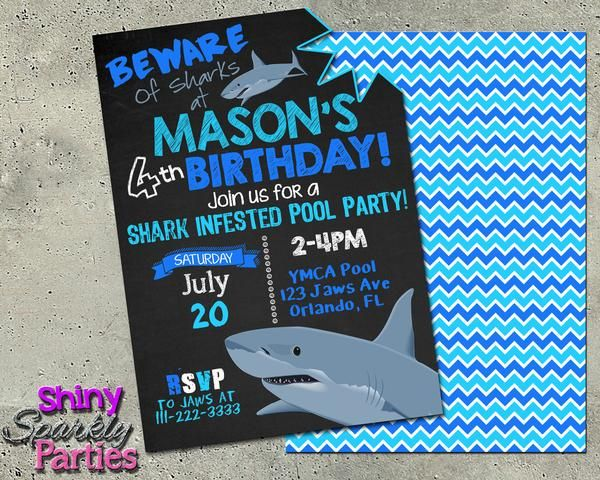 printable shark pool party invitation (digital file only) | pool, Party invitations