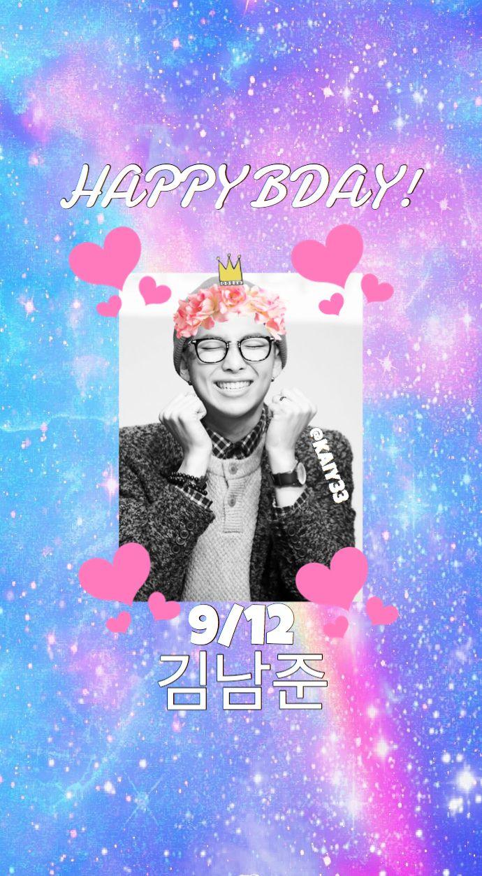 생일 축하합니다 HAPPY BDAY RAPMON❤️