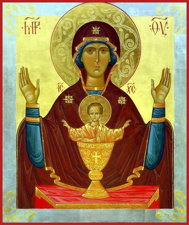 Icon Inexhaustible Goblet Неупиваемая Чаша Икона
