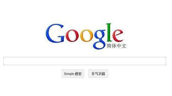Google modifica su buscador para evitar censura en China.