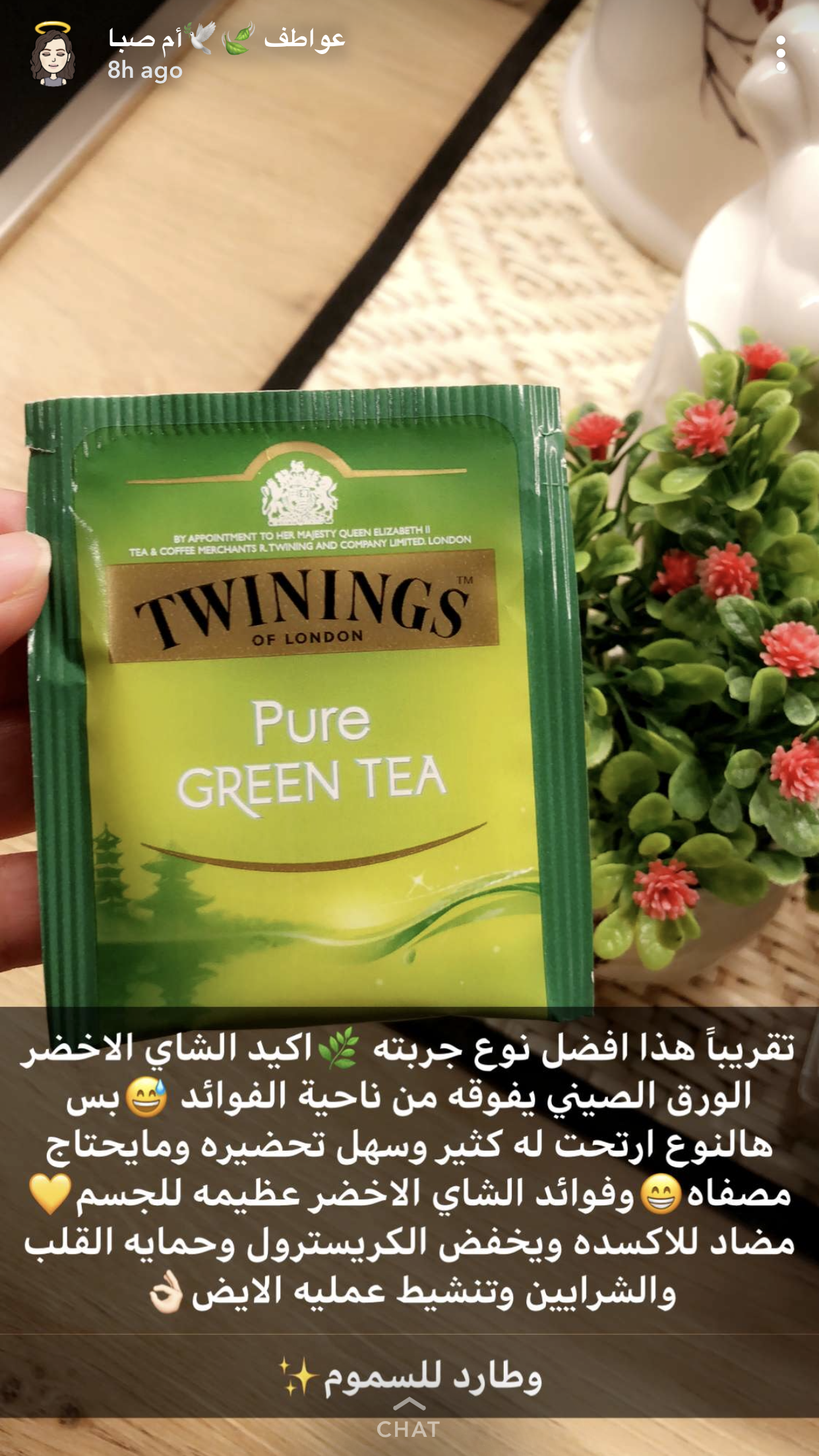 Pin By Re On Drinks Pure Green Tea Twinings Green Tea