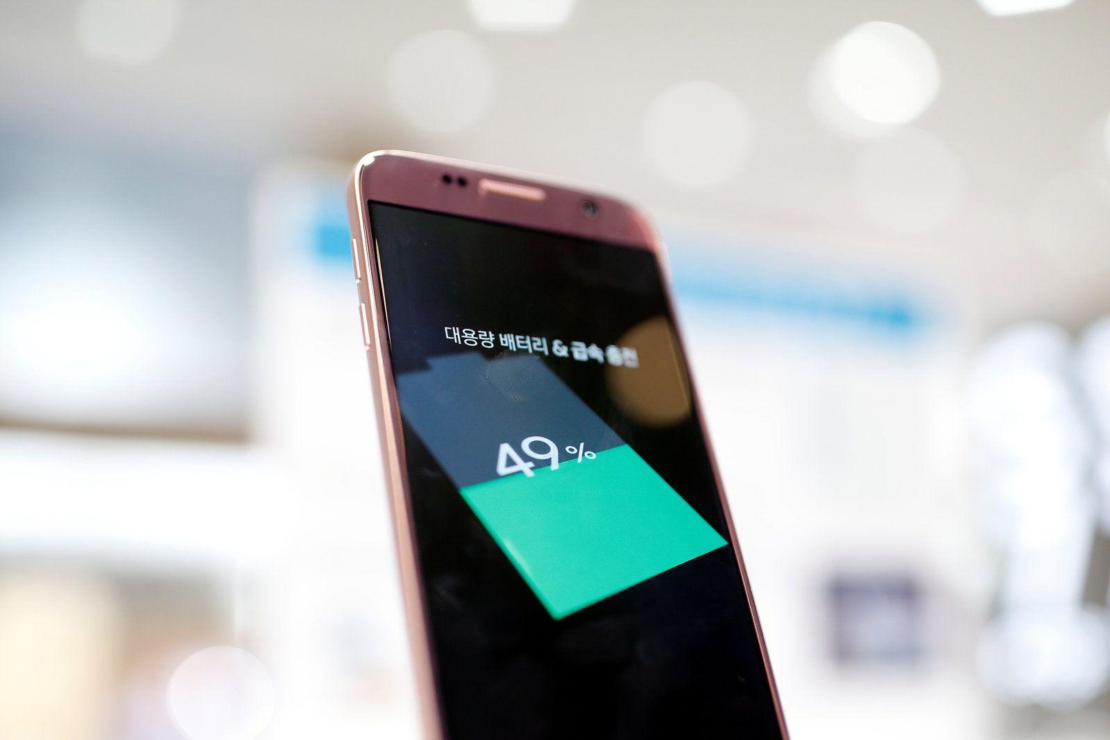 Samsung podría pedir ayuda a LG para recibir baterías para