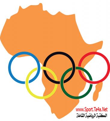 تاريخ الدورات الأفريقيةالألعاب الأفريقيةمعلومات عامةإنطلقتبرازافيل 1965المنظمرابطة اللجان الأولمبية الوطنية في إفريقياتقامكل أربع سنوا Olympic Games Tri Africa