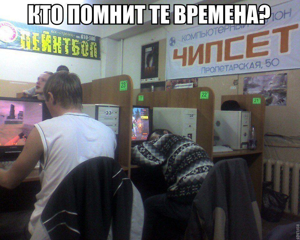 chati-intimnogo-obsheniya