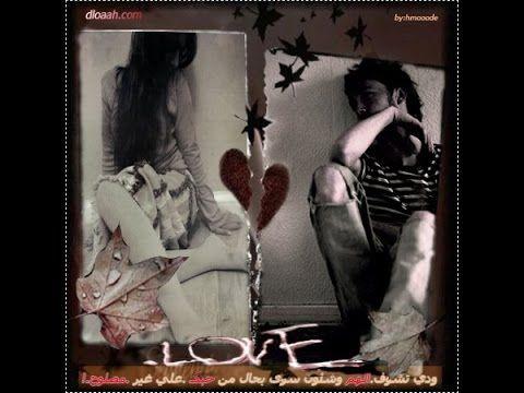 مسكين ياقلبى خواطر زجل واشعار للشاعر صبرى عطافى Love Spell That Work Real Love Spells Love Spells