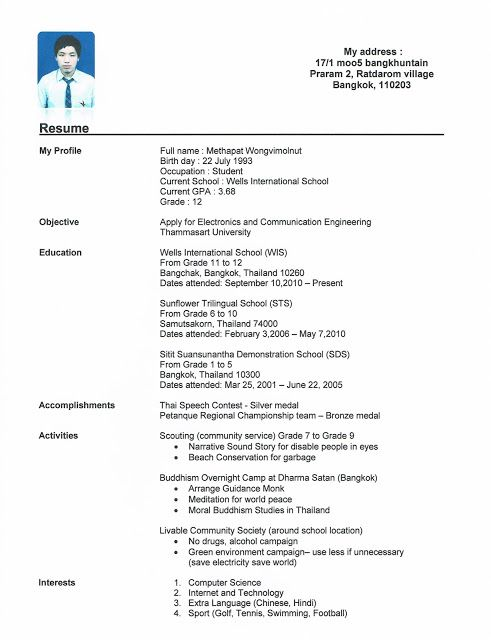 college student resume template no experience best resume template - free student resume templates