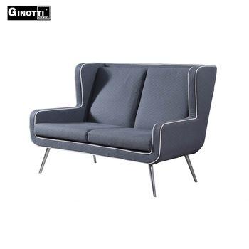 Modern Sofa Manufacturer In China