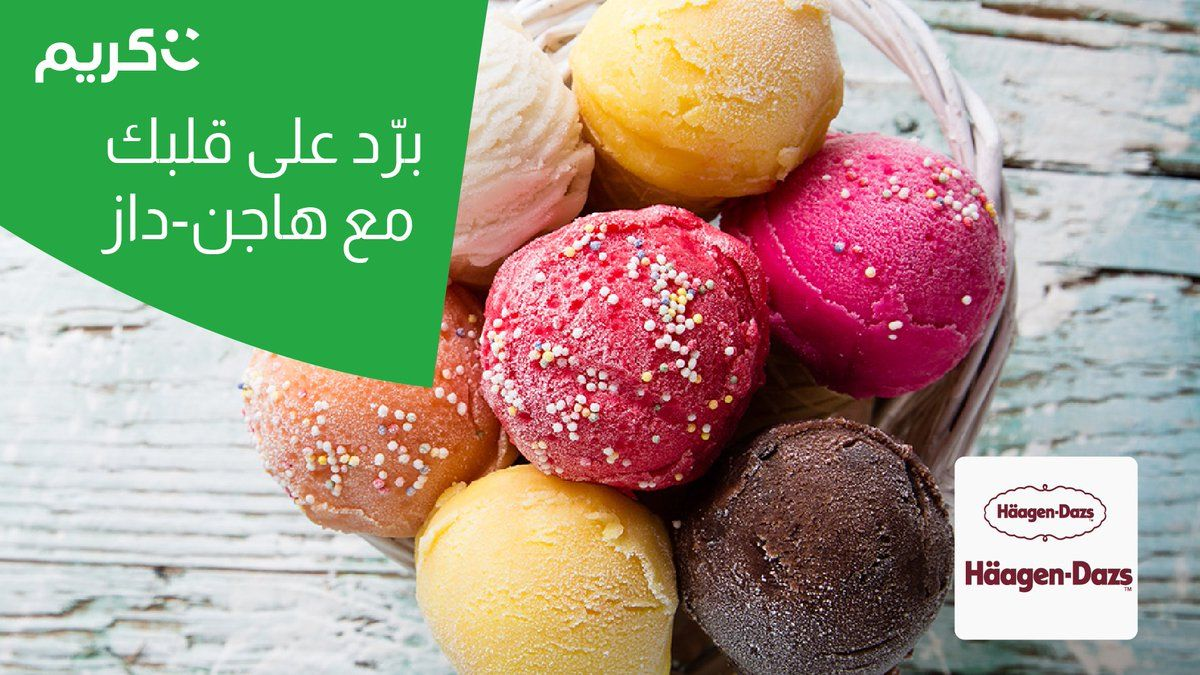 Pin By كوبون صح On كوبون سعودي Fruit Food Plum