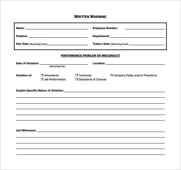 sample of written warning