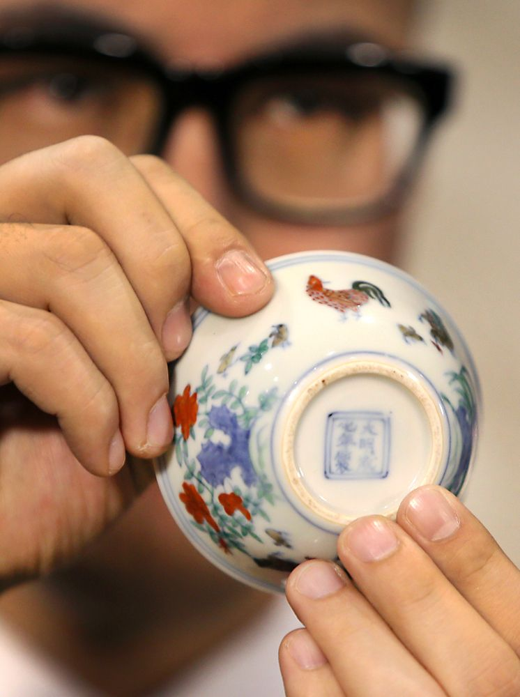 The world's most expensive teacup at U$36 million. The 3-inch cup from the Ming Dynasty's