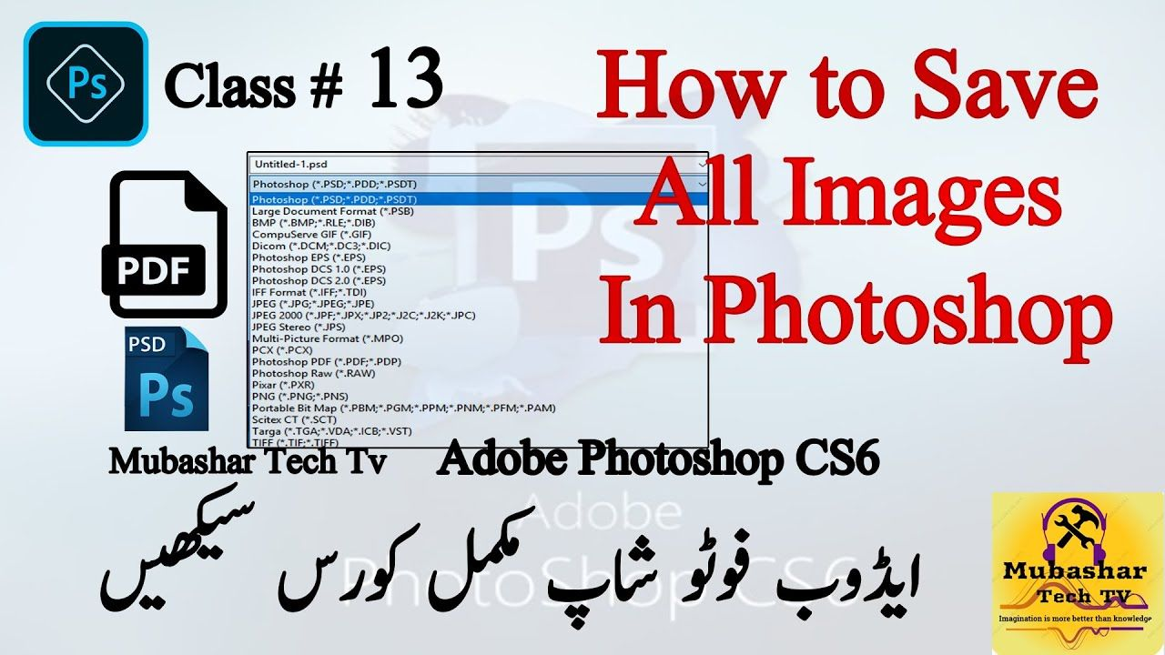 How To Save Picture In Adobe Photoshop What Is Png What Is Psd File Photoshop Psd Adobe Photoshop