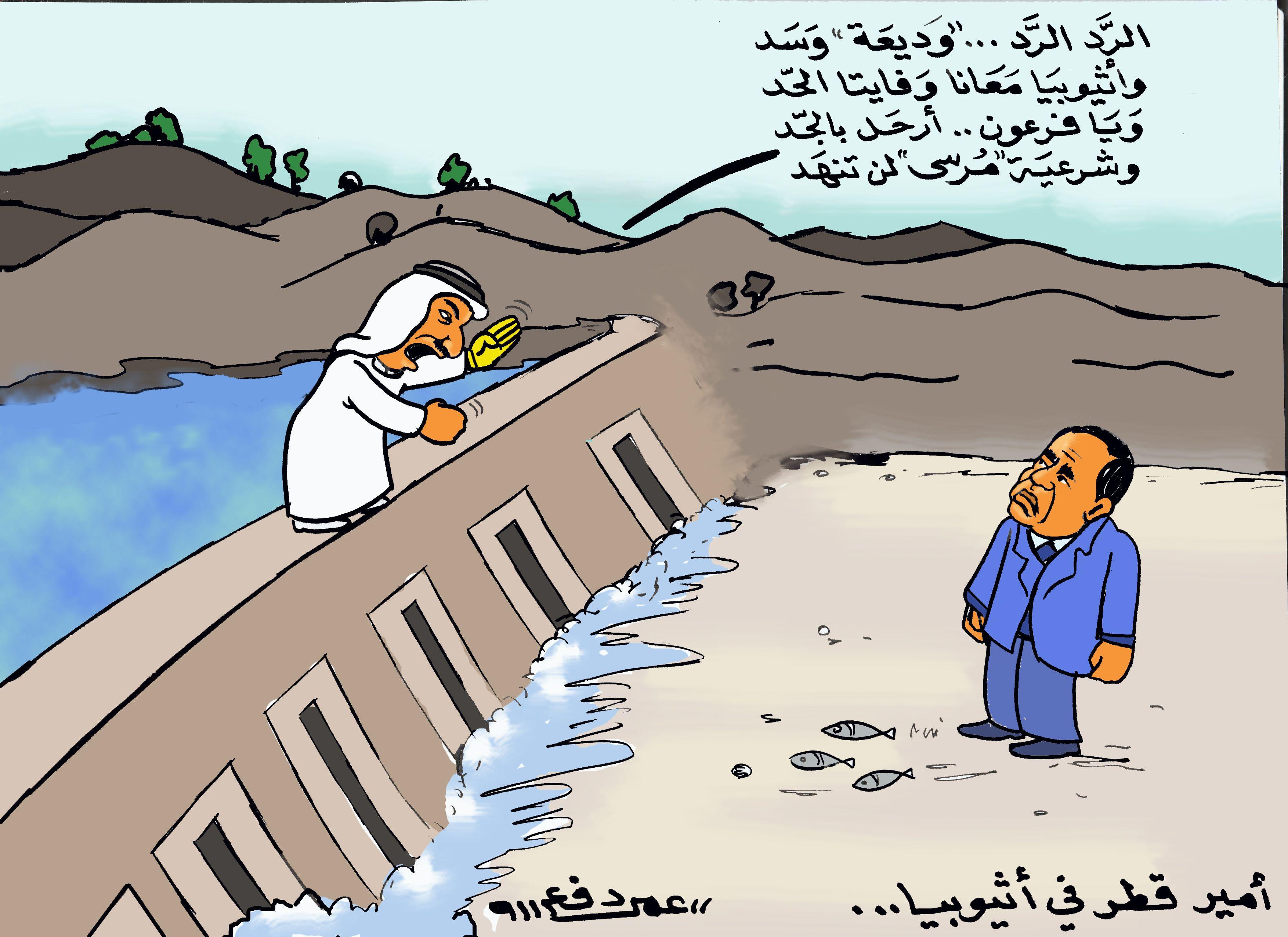 كاركاتير اليوم الموافق 11 ابريل 2017 للفنان عمر دفع الله عن زيارة امير قطر لاثيوبيا