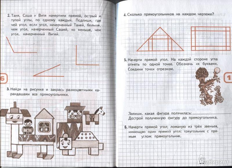 Тематическое планирование математика и конструирование 2класс