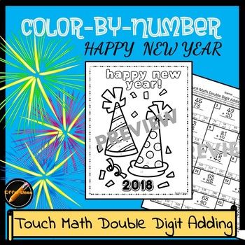 Happy New Year Math Color by Number: Touch Math Double Digit Adding ...