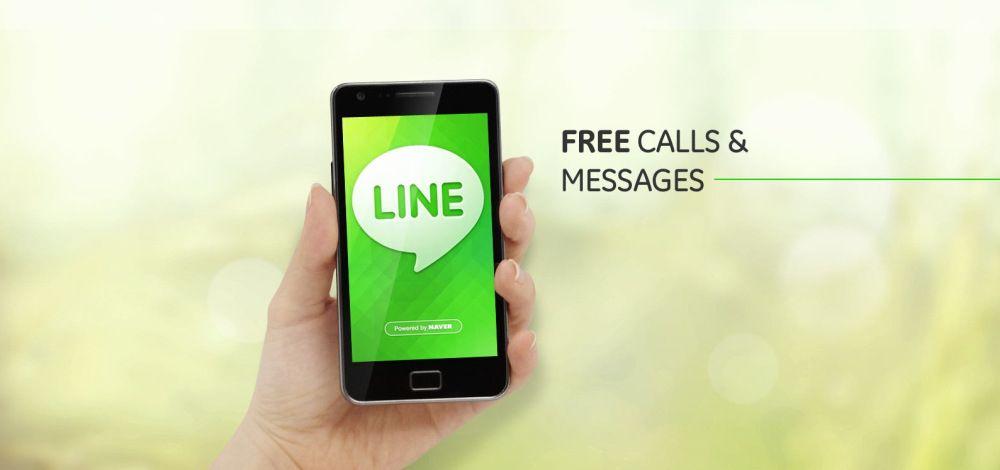 时下最火红的 LINE 是什么?直逼2亿用户 LINE足以抗衡WeChat ?? Messaging app