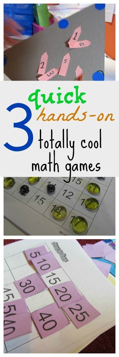 3 quick, hands-on, totally cool math games for students K-5 #weteach ...