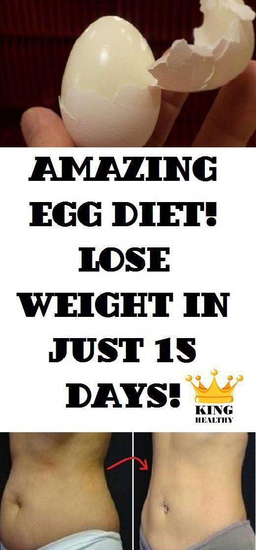 The Boiled Egg Diet program ? Drop 24 Pounds In Just two Weeks #FITGIRL✨╰☆╮ #boiledeggnutrition The Boiled Egg Diet program ? Drop 24 Pounds In Just two Weeks #FITGIRL✨╰☆╮ #boiledeggnutrition The Boiled Egg Diet program ? Drop 24 Pounds In Just two Weeks #FITGIRL✨╰☆╮ #boiledeggnutrition The Boiled Egg Diet program ? Drop 24 Pounds In Just two Weeks #FITGIRL✨╰☆╮ #boiledeggnutrition