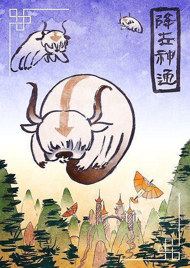 Appa The Last Airbender Poster By Katiewhittle Avatar The Last Airbender Art The Last Airbender Appa Avatar