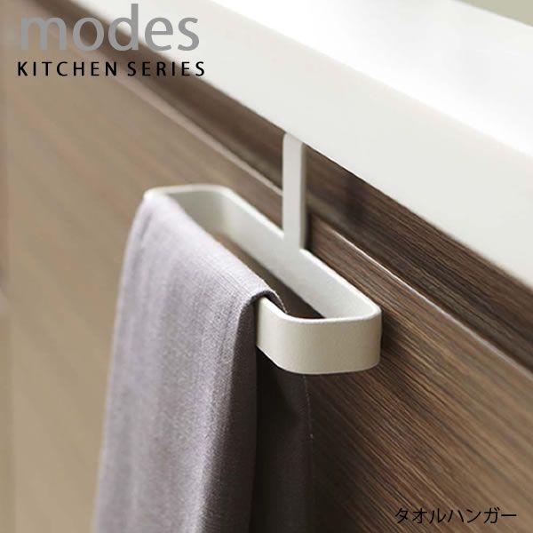 kitchen towel hooks. The Towel Hanger / Kitchen Storing Dining Shin Pull Modern White Black Yamasaki Business Monotone Hooks A