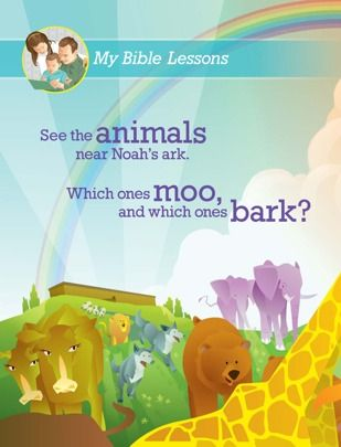 Noah's Ark | Favorites from JW ORG | Toddler bible lessons, Bible