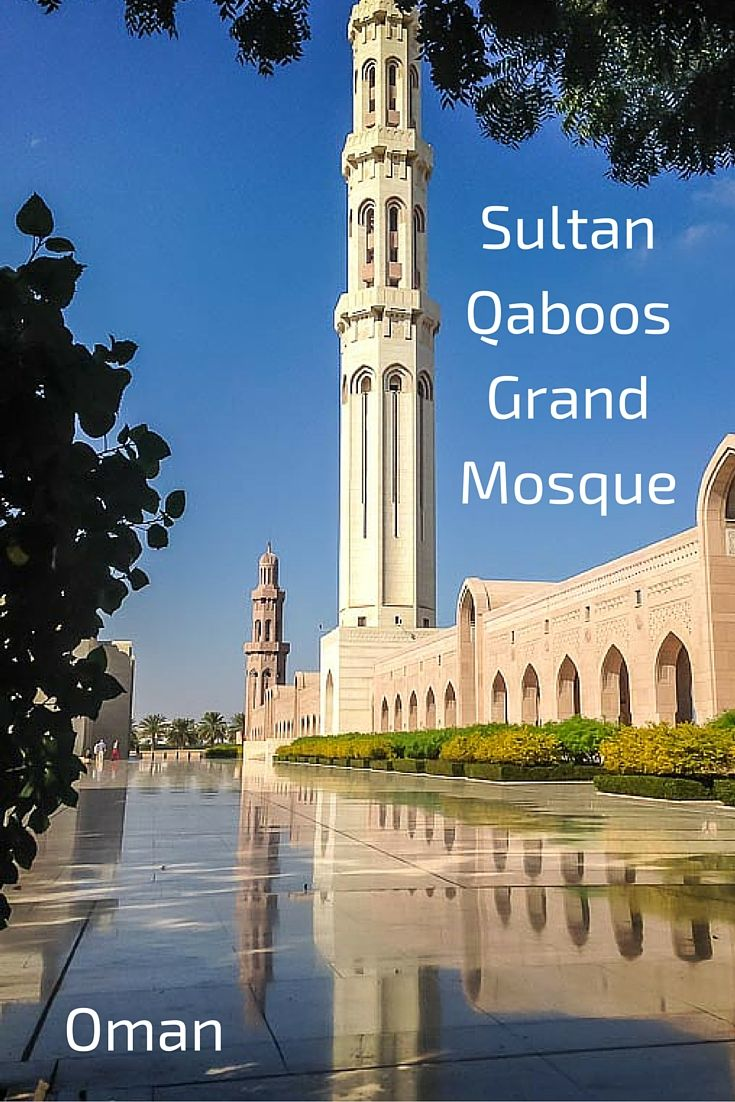 Sultan Qaboos Grand Mosque Muscat Oman Photos Visit Tips Sultan Qaboos Grand Mosque Sultan Qaboos Grand Mosque